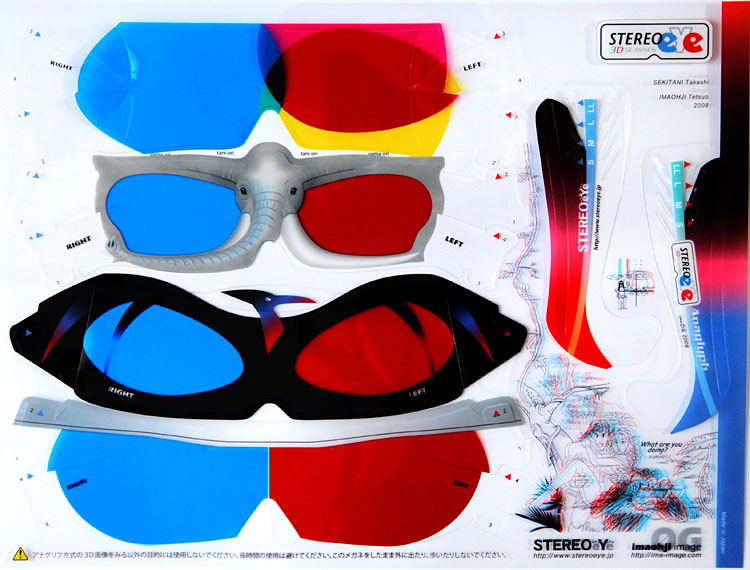 3D Anaglyph Glasses Assembly Kit